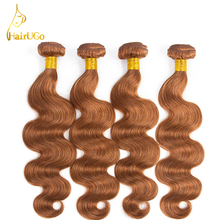 HairUGo Hair Pre colored Peruvian Ombre Hair 4 Bundles Body Wave Hair Extensions 30 Color 8
