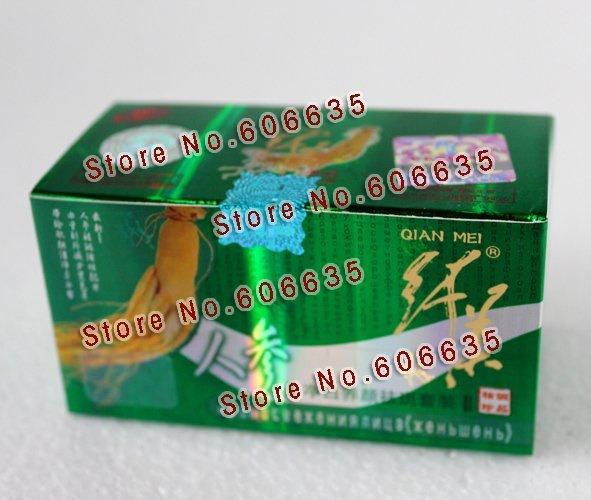 Envío Libre Qianmei Ginseng Crema (crema de día + crema de noche) para blanquear