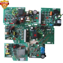 0064000385 Refrigerator Inverter Board Control Power Motherboard