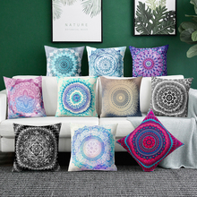 Mandala Polyester Cushion Cover Bohemian Geometric Pillow Case home sofa bedding room decor 45*45cm cussin pillow cover