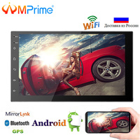 AMPrime Car Radio 2 Din Android Car Multimedia Player 2din 7 HD GPS Navigation Car Stereo Wifi Bluetooth With DAB+ Rear Camera
