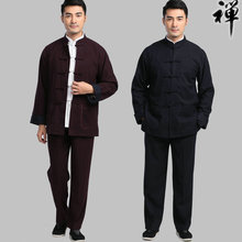 Tang suit long-sleeve male set autumn winter woolen mens clothing chinese style national clothes suits Jacket + Pants
