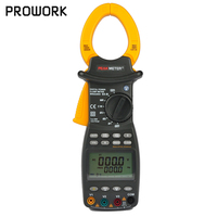 MS2203 Digital Power Clamp LCD Professional High Sensitivity Digital Clamp Meter Factor Correction USB True RMS