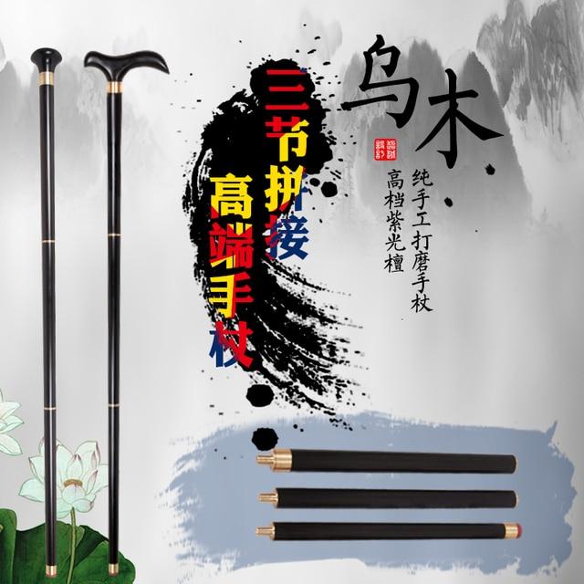 Filial piety elderly Violet Tan wood     civilization old Walker birthday gift elderly supplies stick