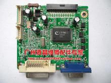 Free shipping VB195 driver board 715G3563-M01-000-004K Motherboard