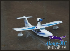 Image 4 - EPO plane RC seaplane RC MODEL HOBBY water plane HOVER Tidewater RC PLANE Beginner plane (have kit set or PNP set )