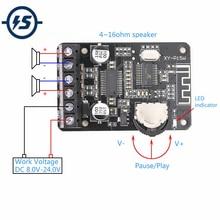 Módulo amplificador DE POTENCIA ESTÉREO con Bluetooth, tablero de canales Dual, 12V, 24V, 10W, 15W, 20W, módulo receptor con Bluetooth para bricolaje