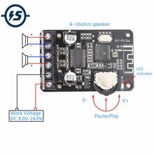 Module stéréo Bluetooth amplificateur de puissance carte double canal 12V 24V 10W 15W 20W Module récepteur Bluetooth pour bricolage