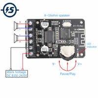Stereo Bluetooth Module Power Amplifier Dual-Channel Board 12V 24V 10W 15W 20W Bluetooth Receiver Module for DIY