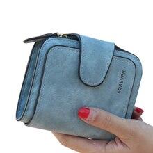 Женский короткий клатч на молнии с застежкой-защелкой, однотонный Модный маленький женский кошелек с буквенным принтом, короткий кошелек, винтажный матовый женский кошелек