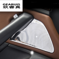 4Pcs Car Styling Car Door Panel Speaker Decoration Ring Car Accessories Stainless Steel Stickers Cover For