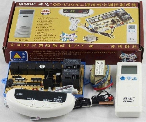 QD-U10A + Универсальный тип кондиционера компьютер панель управления кондиционера универсальный модифицированный пластины