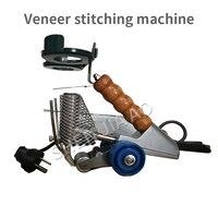 1PC JD 2 Veneer Stitching Machine 220V Furniture Veneer Parquet Stitching Hot Melt Adhesive Line Special Woodworking Machinery