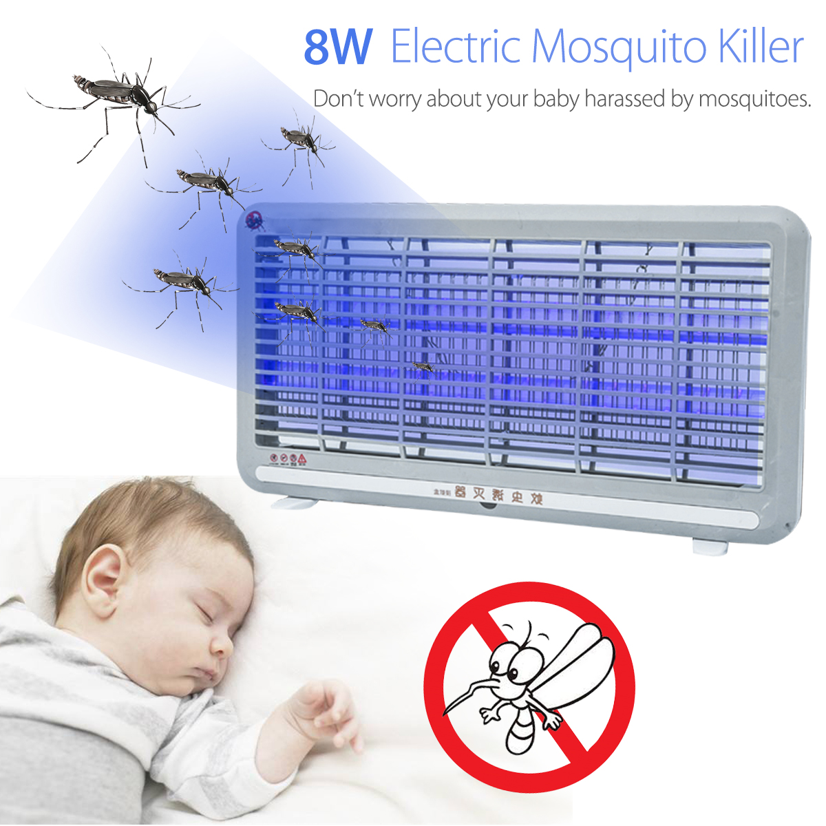 Smuxi LED Mosquito Killer Lamp 8W 220V LED Light Insect Killer Electric Shock Anti Mosquito Lamp Physical Mosquitoes Traps household solar mosquito killer outdoor electric shock killer led lighting anti mosquito dual mute radiation free