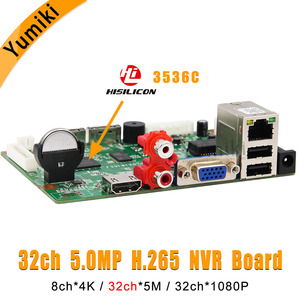 Image 2 - 8ch * 4 K/32ch * 5. 0MP/32ch * 1080P H.265/H.264 NVR شبكة فيدو مسجل DVR مجلس كاميرا IP مع خط SATA ONVIF CMS XMEYE