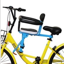 Горная дорога велосипед безопасности сиденье 6 месяцев-3 лет передний детский велосипед стул для девочки мальчик быстрый выпуск