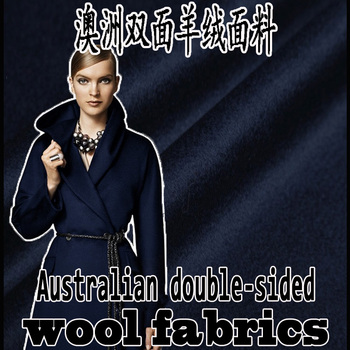Dark blue double - sided cashmere fabric winter coat clothing wool fabric wholesale high quality cashmere cloth
