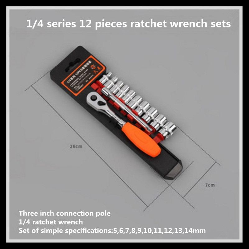 Ratchet wrench sleeve sleeve 1/4 fast wrench auto repair tools hand tools group fast dual ratchet wrench opening plum dual wrench auto repair machine repair hardware tools wrench