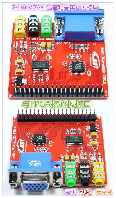 Free Shipping     24bit  VGA Display Module WM8731 ADV7123  Digital Audio
