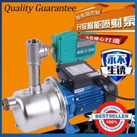 220V 50HZ Hot And Cold Water Booster Pump Automatic Centrifugal Pump With Miniature Computer