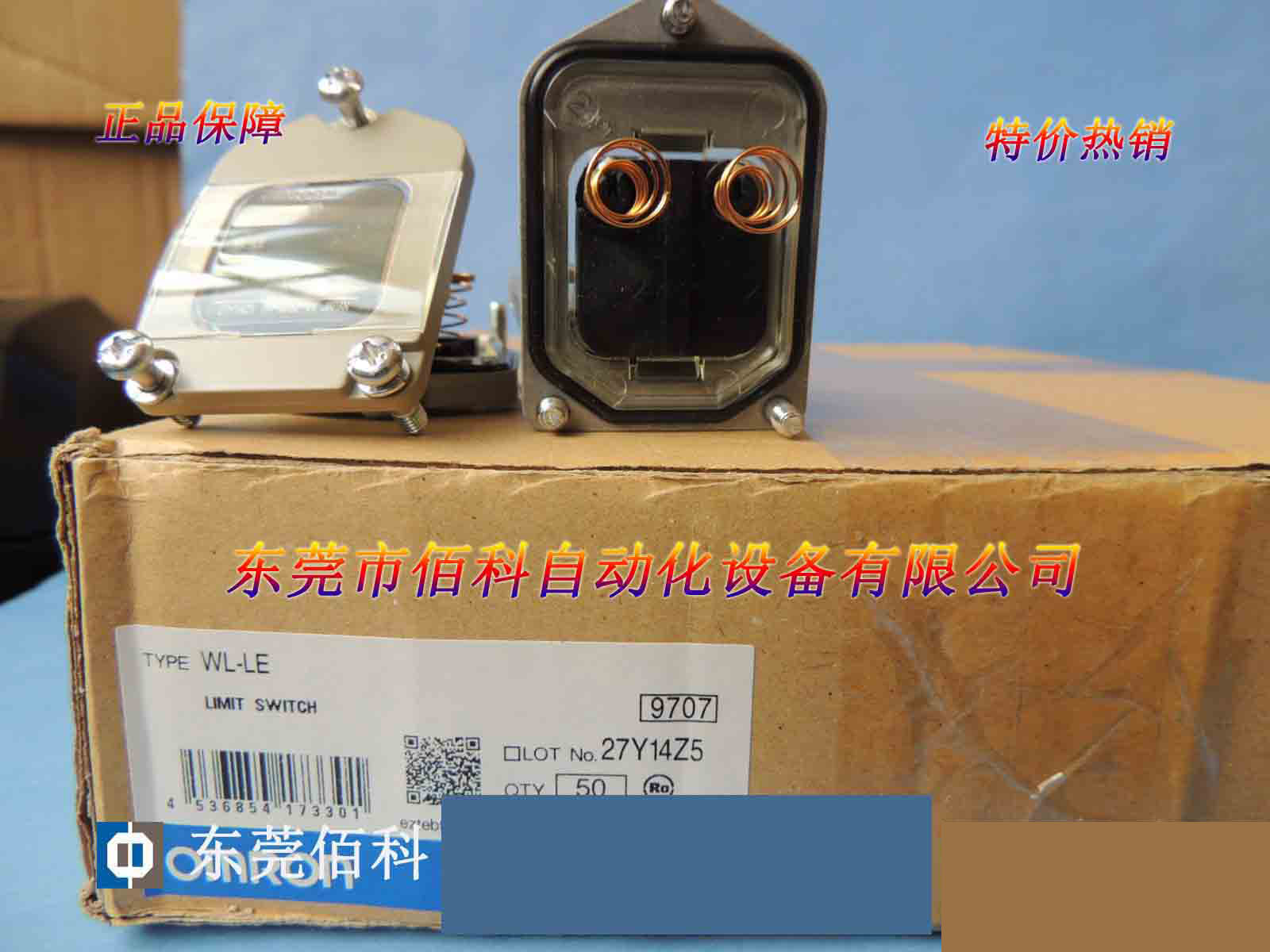 Special price new original Omron travel switch accessories WL-LESpecial price new original Omron travel switch accessories WL-LE