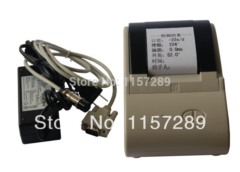 Timegrapher orologio Stampante (funziona con la vigilanza timegrapher MTG-2000, 3000,5000, 6000III)