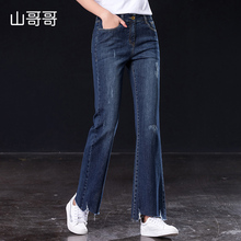 Shangege loose casual women jeans 2019 new ripped bleached with tassel washed ankle length lady pants best недорго, оригинальная цена