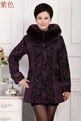 Middle Age Women Coat Quinquagenarian Wadded Down Old-Age Mother Clothing Winter Thickening Cotton-Padded Jacket Outerwear 2017 winter coat grandma installed in the elderly women 60 70 80 years old down jacket old lady tang suit