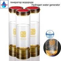 Gerador de hidrogênio H2 USB 600ML xícara de água Anti envelhecimento Eliminar A separação de Hidrogênio e oxigênio ozônio cloreto