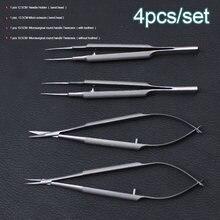 4 шт/компл офтальмологические микрохирургические инструменты