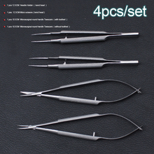 цена на 4pcs/set ophthalmic microsurgical instruments 12.5cm scissors+Needle holders +tweezers stainless steel surgical tool