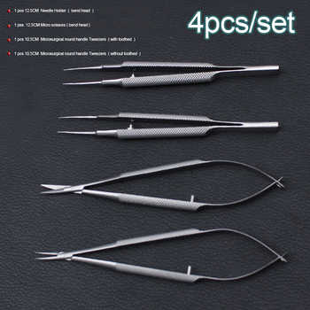 4pcs/set ophthalmic microsurgical instruments 12.5cm scissors+Needle holders +tweezers stainless steel surgical tool - DISCOUNT ITEM  48% OFF All Category