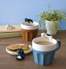 Personality White Bone China Relief Ceramic Mug Elegant Embossed Coffee Mug Ceramic Milk Mug Office Meeting