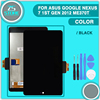 New ME370 LCD Touch Screen For ASUS Google Nexus 7 1st Gen Nexus7 2012 ME370T ME370TG