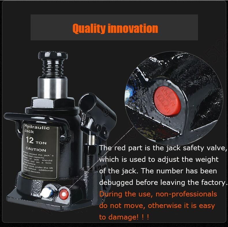 20 ton jack QQ20181220155813