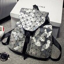 2016 BaoBao backpack feminine geometric patchwork sequin plaid female backpacks for teenage girls bagpack drawstring bag mochila