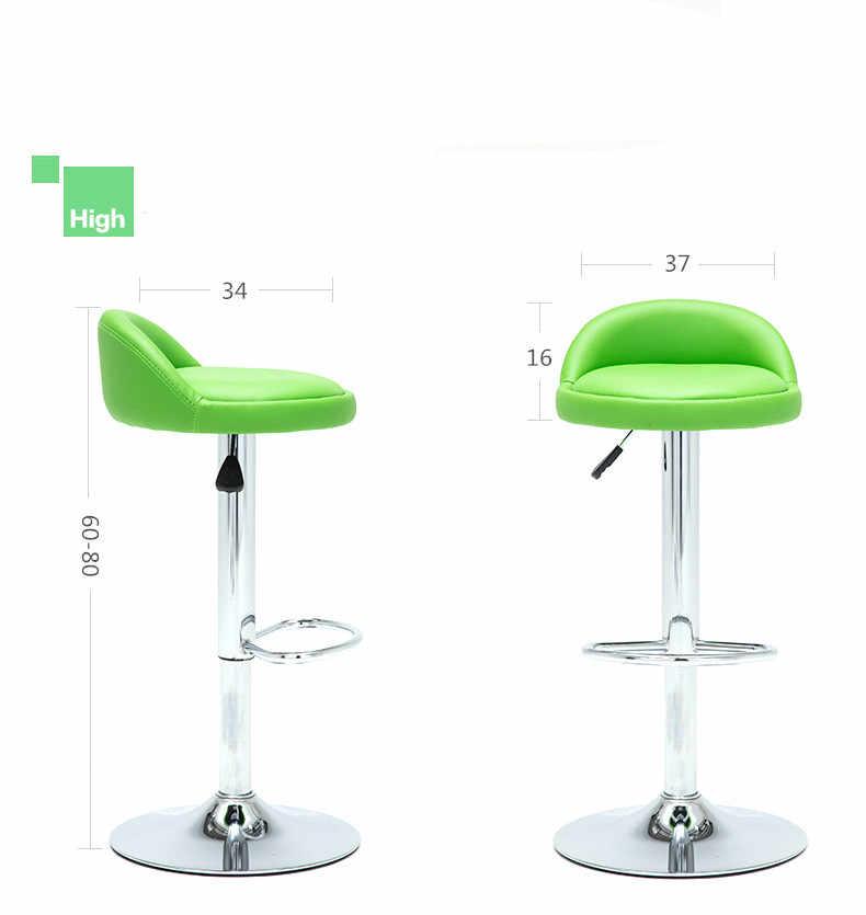 Простой Дизайн поворотный стул барный поднимаясь барный стул вращающийся регулируемая высота Приём/зал ожидания стул высокое качество Cadeira