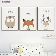 Kawaii 만화 동물 포스터 인쇄 올빼미 폭스 사슴 캔버스 회화 어린이 보육 침실 현대 벽 아트 그림 홈 장식