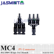 5pairs H type 3 to 1 branch MC4 connector for PV cable 2.5/4/6mm2 solar cable 1000V/1500V 30A MC4 connector for solar panel