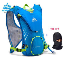 With+ marathon aonijie hydration trail lightweight hiking backpack running water outdoor