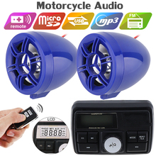цена на 12V 50W Motorcycle Sound MP3 Player with Display Screen MP3 player FM Radio Security Alarm system w/ Wireless remote Anti-theft