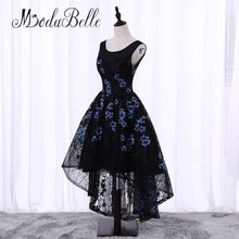 86356516d5 Online Get Cheap Short Formal Dress Patterns -Aliexpress.com ...