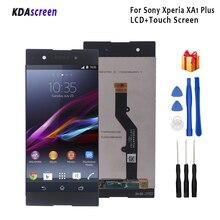 עבור LCD חיישן Sony