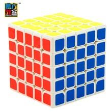 MOFANGJIAOSHI MF5S 5x5x5 Sticker Speed Cube Magic Cube Puzzle – White/Black