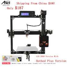 Anet A2  2004 LCD Screen DIY Kit 3D Printer With Large Printing Size Hotbed Plus Version Auto-leveling Version Free 1KG Filament cheap auto leveling prusa i3 3d printer kit diy anet a8 large printing size with aluminum hotbed 1roll filament 8gb card lcd