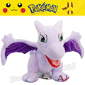 No.142 30cm Pokemon Center Aerodactyl Plush Toys Dragon Stuffed Animal Ptera Cuddly Plush Toy Dolls For Kid Gifts Free Shipping