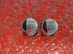 SMD aluminum electrolytic capacitors 1000 uf 16 v size 10 x10. 5 aluminum electrolytic capacitors leaded 100uf 35v 20