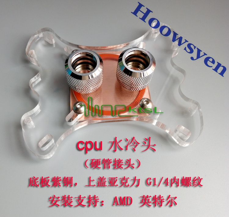 Water cooling radiator CPU card North Bridge Chipset head water pump water tank cold water cooling cpu cooler suit