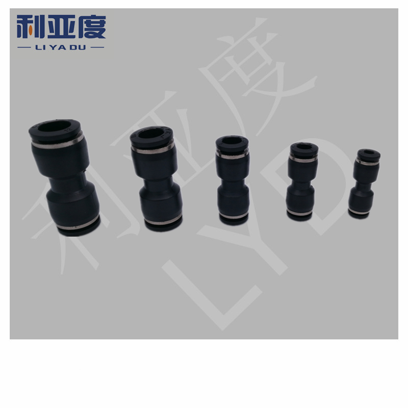 30PCS LOT PU16 Black White Pneumatic fittings quick plug connection through pneumatic joint Air Pneumatic 16mm to 16mm PU 16 in Pneumatic Parts from Home Improvement