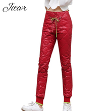 2017 New Female Pants Thick Warm White Duck Down Pants Slim Solid Cotton Trousers High Waist Winter Pants Women